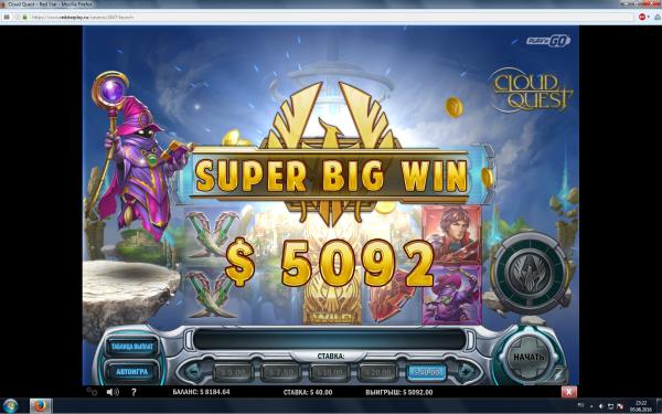 Dansk casino-606778